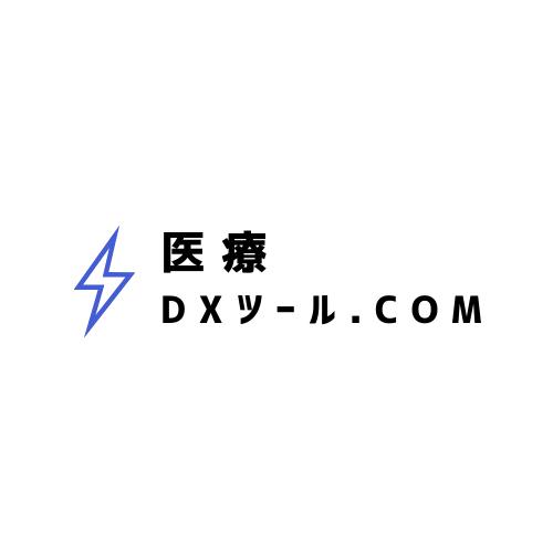 医療DXツール.com ロゴ