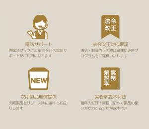 serviceImg01_kaikeiou