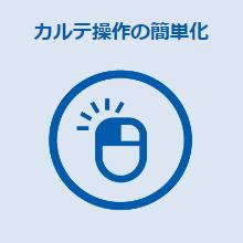 serviceImg01_phcd