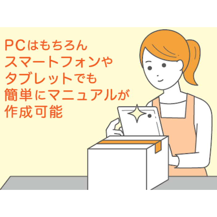 serviceImg01_teachmebiz