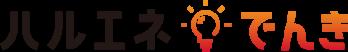 logo_svc_haluene