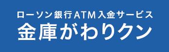 logo_svc_lawsonbank