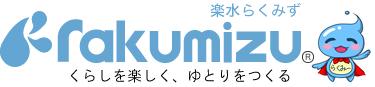 logo_svc_rakumizu