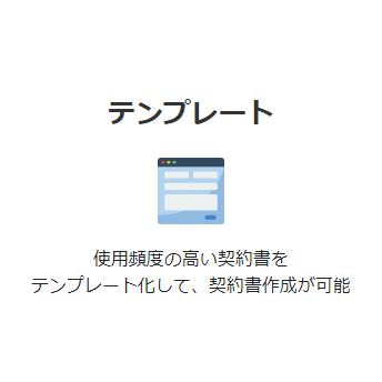 serviceImg04_signing
