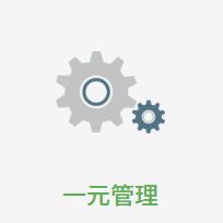 serviceImg1_jinjerKintai