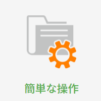 serviceImg3_jinjerKintai