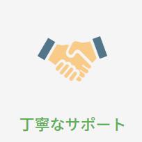 serviceImg4_jinjerKintai
