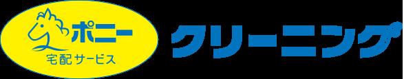 logo_pony-cl