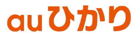 logo_svc_hikari-au