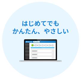 serviceImg01