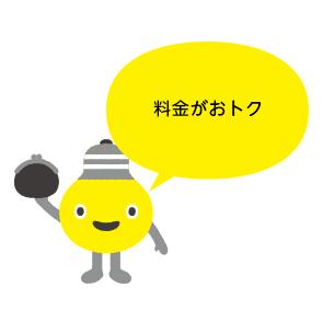 serviceImg01_tokyu-ps