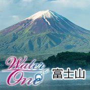 serviceImg01_waterone