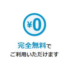 serviceImg01_zeiri4
