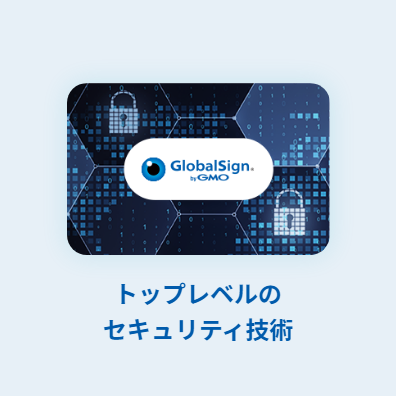 serviceImg02_gmo