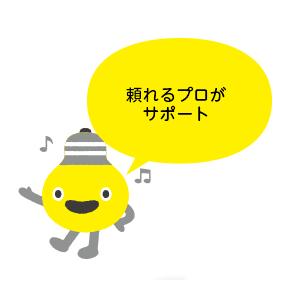 serviceImg02_tokyu-ps