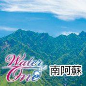 serviceImg02_waterone