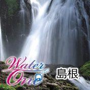 serviceImg04_waterone
